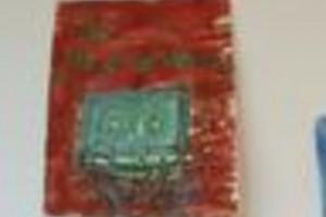 http://www.christopherhoward.net/files/gimgs/th-122_671869.jpg